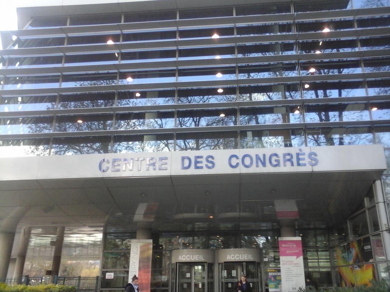 Entrée du centre des congrès de Reims